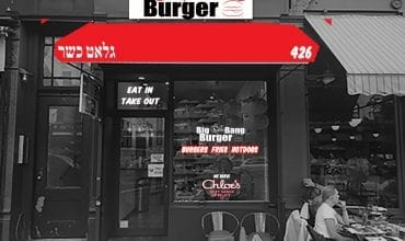 Big Bang Burger NYC kosher